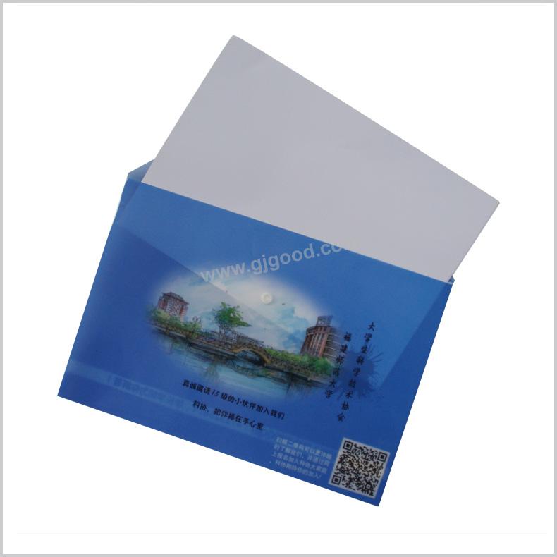 彩印文件袋