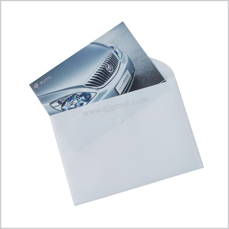 白色文件袋