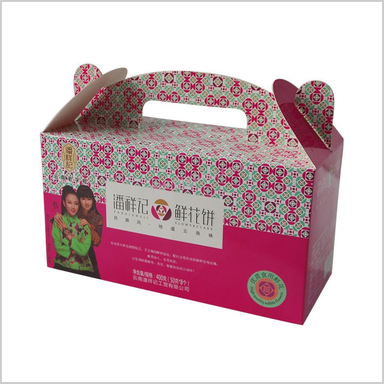 精美产品包装盒