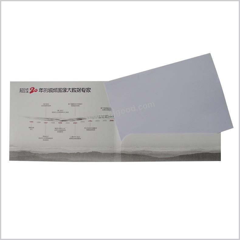 纸质文件封套
